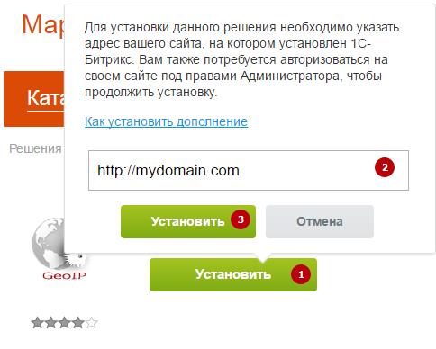 Битрикс определение пользователя разработчики сайтов на 1с битрикс