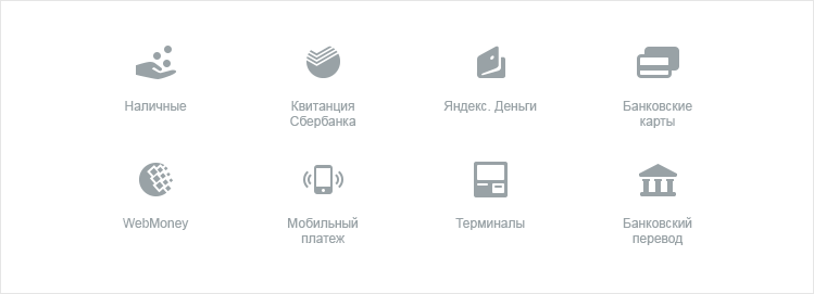 payment%20icons11.png