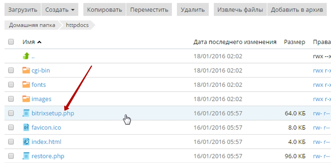 Хостинг авторизация хостинг с поддержкой mysql и php