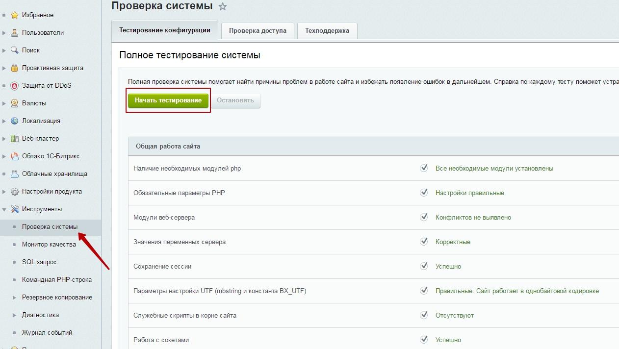 регистрация бесплатного домена украина