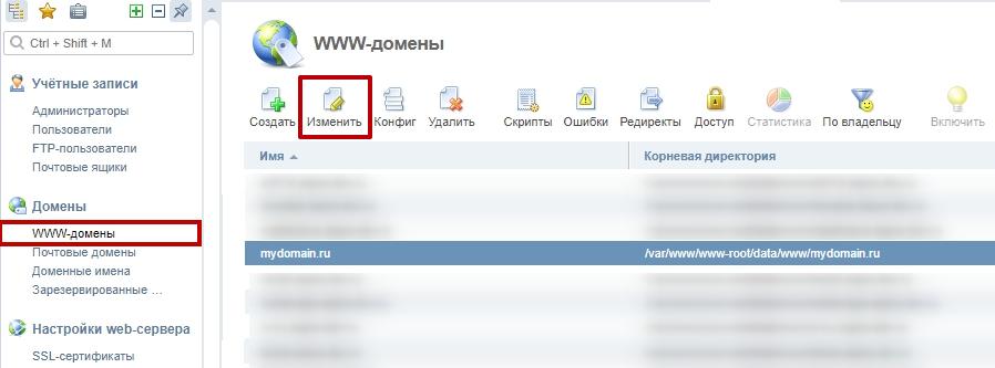 Как управлять доменом без хостинга хостинг файлов скачать бесплатно