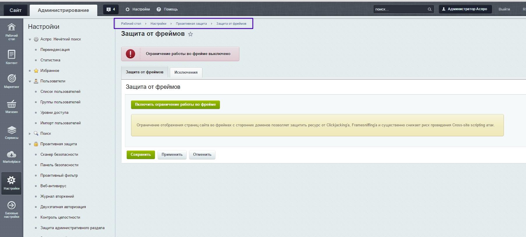 Битрикс вебвизор яндекс битрикс mobile