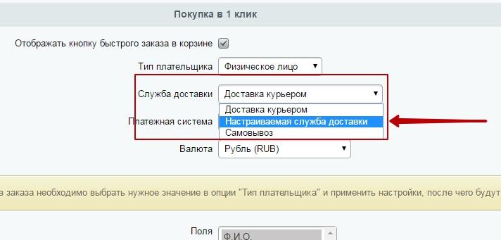 Плуг для квадроцикла купить в Челябинской области на Avito ...
