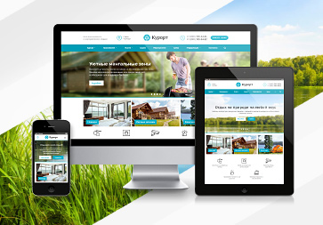 Курорт - сайт базы отдыха, санатория, гостиницы