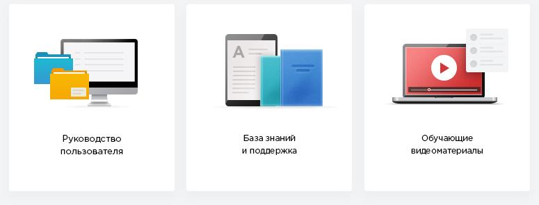 BITRIX ШАБЛОНЫ САЙТА