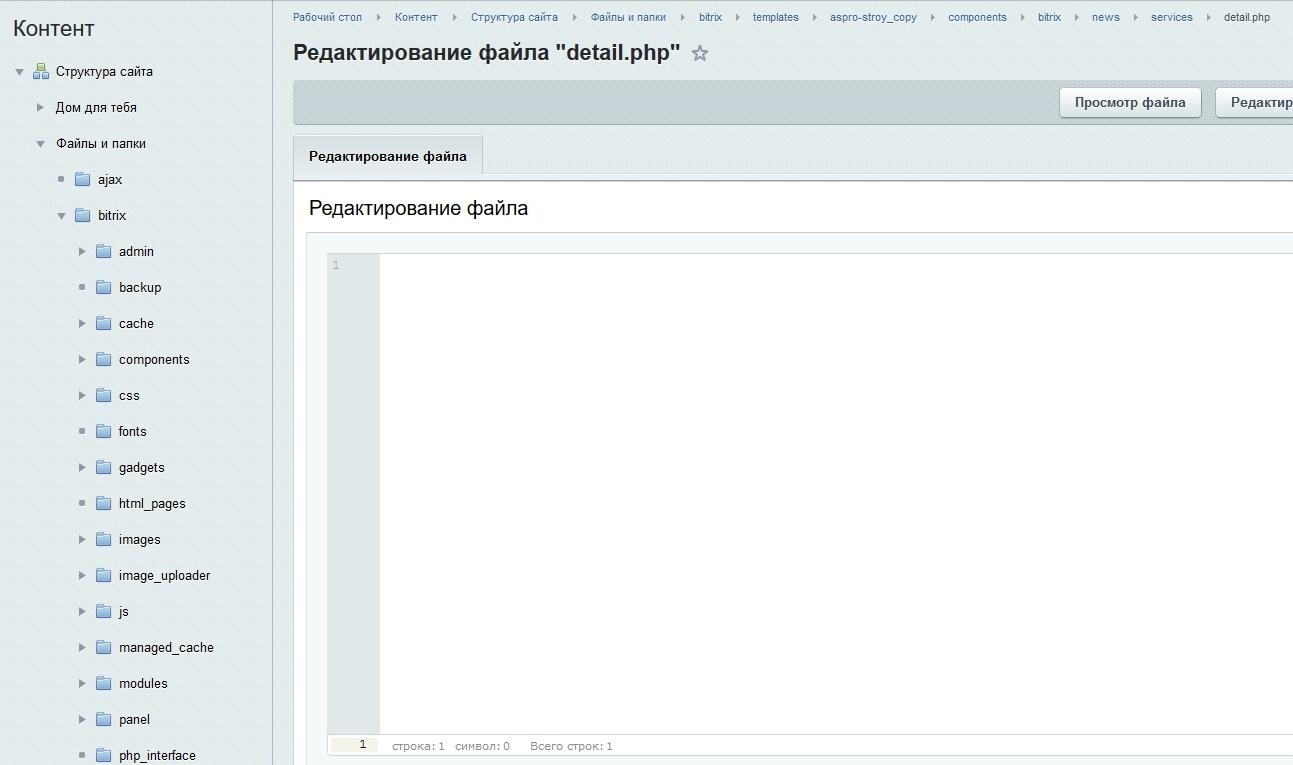 Скачать файл php с сайта