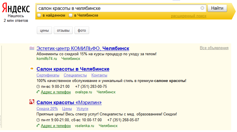 Телефон от яндекс директ настройка рекламы на сервере kc sorse