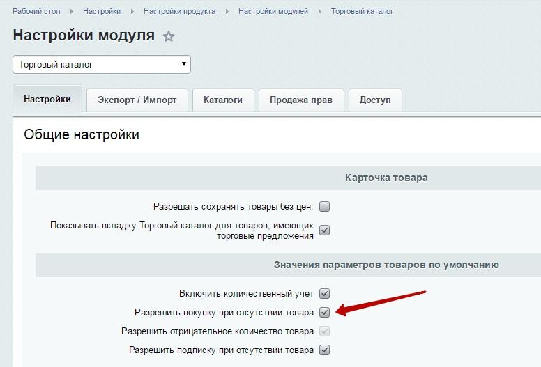 бесплатный vps хостинг для майнкрафт