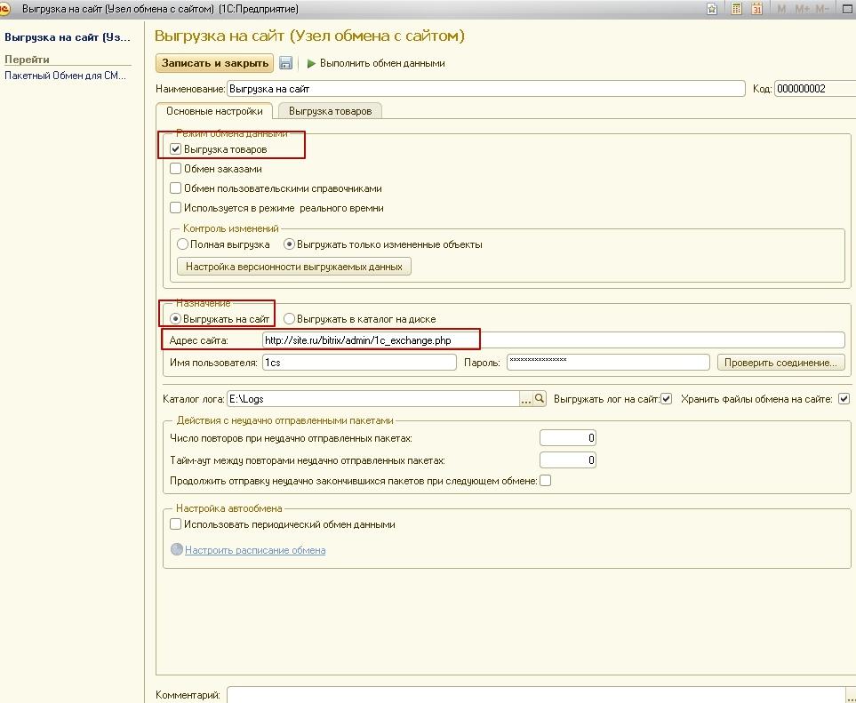 регистрация домена без регистрации
