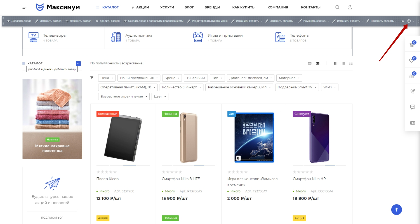Сайт веб моделей просмотр работа для девушек рунетки